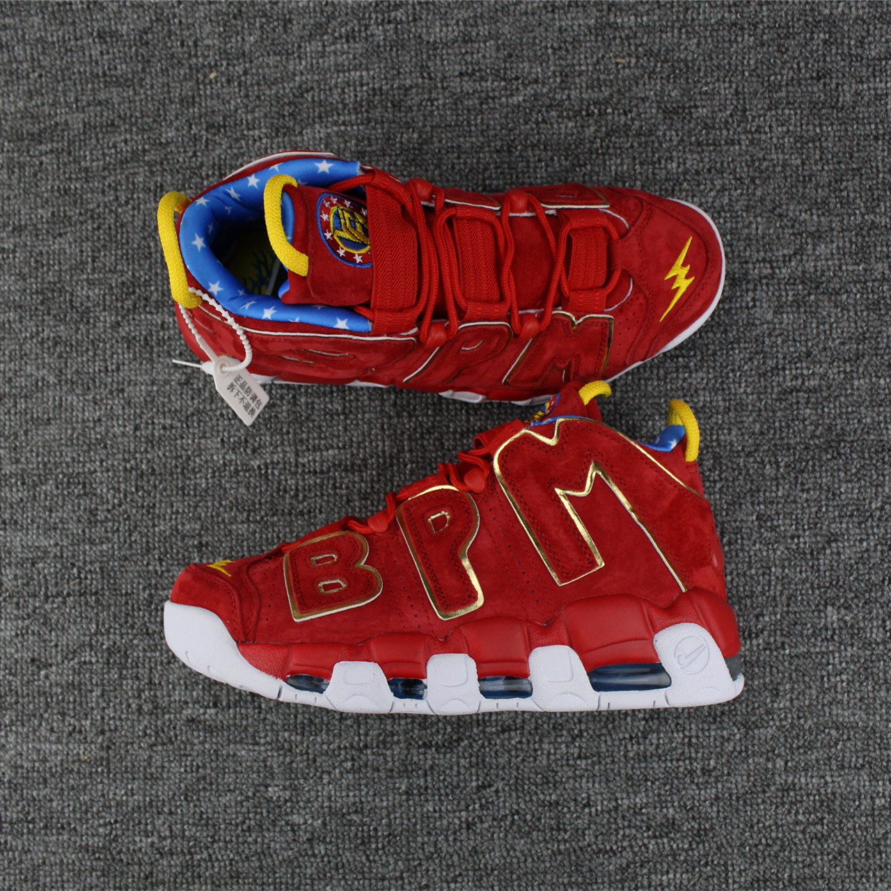 Men Nike Air More Uptempo Deer Skin Red Yellow Shoes
